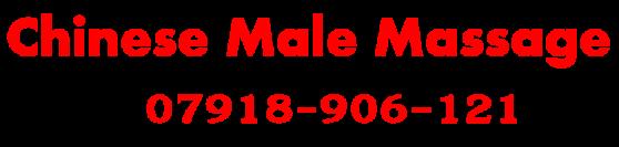 Chinese Male Massage London